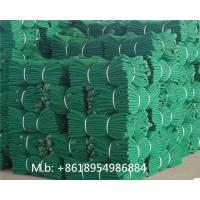 Quality Hot sale Green Construction safety netting/ Building Scaffolding nets with UV resistant for sale