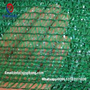 Quality waterproof sun shading nets 100% HDPE green 40% shade cloth sail elastic mesh netting China shade cloth roll for sale