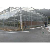 Quality Scientific Research Agricultural Glass Greenhouse High Light Transmitting Rate for sale