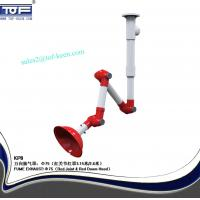 China flexible fume extraction arm, fume extraction system,dust extraction arm on sale