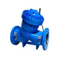 Quality Multifunctional Pump Control Valve DN50 - DN600 For  Water  Oil Steam for sale