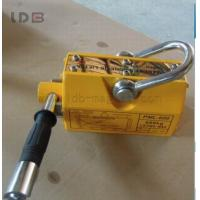 Buy cheap NdFeB magnetic lifter from wholesalers