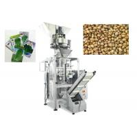 Quality Small Granule Seed Packaging Machine , CE Form And Fill Packaging Machines for sale