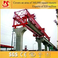 Quality 200t level trussed type electric bridge launching crane for high Speed way for sale