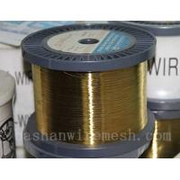 Quality Bashan factory direct supply  Cu60%,Zn40%  0.01~0.30mm EDM brass wire for cutting for sale