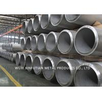 China Duplex Stainless Steel Tube Pipe Diameter 3.0-500mm UNS S32750 Free Sample on sale