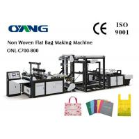 Quality D Cut Automatic Non Woven Bag Making Machine Ultrasonic Sealing for sale
