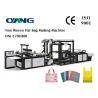 Buy cheap D Cut Automatic Non Woven Bag Making Machine Ultrasonic Sealing from wholesalers