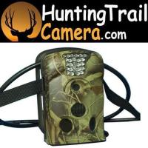 Buy cheap LTL-5210M hunting camera from wholesalers