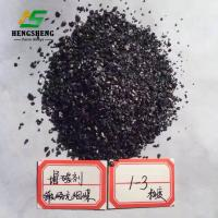 Quality Best quality steelmaking black Carburant CAC FC 95% Carbon Additive for sale