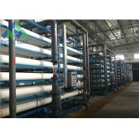 Quality Reverse Osmosis Technique Seawater Treatment Plant ISO9001 Certificated for sale