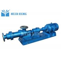 Quality Stainless Steel Single Rotor Screw Pump For Slurry Pulp Progressive Cavity for sale