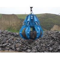 Quality grapple excavator for stone for sale