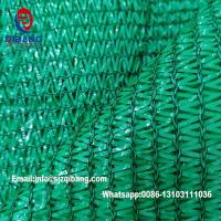 Buy cheap 100% New HDPE Sun Agricultural Green Shade Net from wholesalers