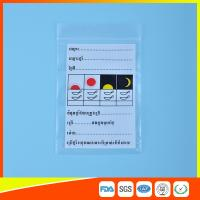 Quality Hospital Resealable Plastic Medicine Ziplock Bags Recyclable Waterproof for sale