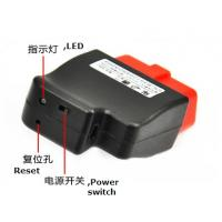 Buy cheap IOBD Blueotooth B341/B342 Trip computer ,Unique manufacture ,newly released from wholesalers