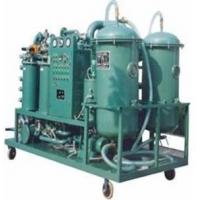 Zhongneng Turbine Oil Regeneration Purifier Series TY-R