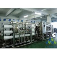 Quality Portable Desalination Plant Industrial Reverse Osmosis Water System With UV Disinfection for sale