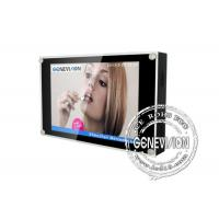 Quality 10.4 Wall Mount LCD Display , LCD AD Player Panel AC 110V-240V, 50/60HZ for sale
