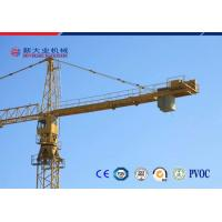 Quality 65m Jib Length 8T Construction Tower Crane QTZ80 Serialsself Erecting Tower Crane for sale