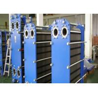 Quality NBR Gasket Plate Type Heat Exchanger No Brazing Convenient Cleaning for sale