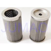 Quality Ss Pleated Filter Element Long Life Service Time For Filtration System for sale