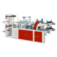 Quality Double Layer Rolling Plastic Poly Bag Making Machine DZB Series 40-120 Pcs/Min for sale