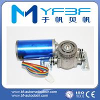 Quality High Power Low Noise Auto Sliding Glass Door Motor Brushless Safety with Automatic Stop for sale