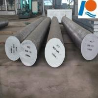 Quality H13/1.2344 /4Cr5MoSiV1/ SKD61 die steel round bars for sale