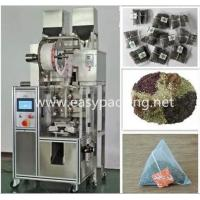 Quality Eletctronic sclae automatic pyramid nylon tea bag packing machine with envelop for sale
