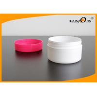 Quality HDPE Cosmetic Packaging White Face Cream Jar With Red Screw Lid 60g Plastic Small Jars for sale