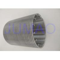 Quality Large Flow Rate Wedge Wire Screen Filter For Water Treatment Industrial for sale