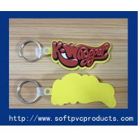 Quality Letters Soft PVC Monogrammed Key Chains / Keychain / Keyring for Promotion Gifts for sale