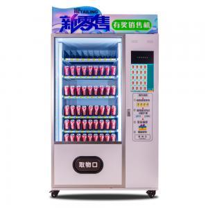 Quality 1250 * 830 * 1900MM Retail Vending Machine , 100 - 240V Coke Vending Machine for sale