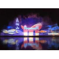 Quality Amazing Water Effect Light Projector , Digital Water Screen Movie For Square for sale