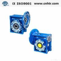 Quality Nmrv Small Worm Gearbox for sale