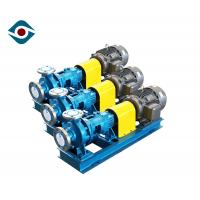 China High Pressure Horizontal Chemical Pumps , Chemical Resistant Centrifugal Pump on sale