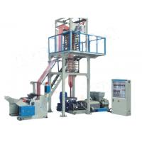China SJ Series PE Double Color Strip Film Blowing Machine on sale