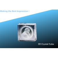 Buy cheap 3D Crystal Cube/3d laser crystal rectangle/crystal 3d rectangle/blank crystal rectangles from wholesalers