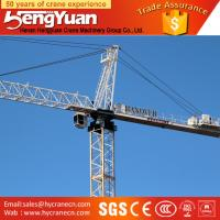 Quality QTZ80 series 6013 price of tower crane free standing height for sale