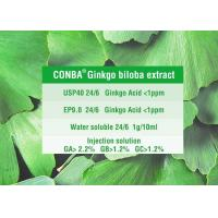 Buy cheap Injection Soluble Pure Ginkgo Extract For Helping Improve Memory from wholesalers