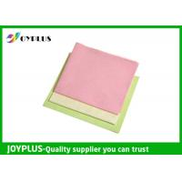 China JOYPLUS Non Woven Products Non Woven Material 100% Biodegradable 45X55CM on sale