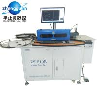 Quality Software Supports Automatic Steel Bending Machine , Durable Blade Bender for sale
