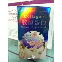 China Pearl Skin Whitening Capsule , Pure Collagen Whitening Capsule with Coenzyme q10 on sale