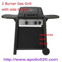 China Wholesale Gas Grill 2B+1B on sale