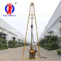 China supply HZ-130Y hydraulic core drilling rig machine /Water well drilling auger spare parts on sale