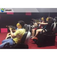 China Indoor 3 Seater Shooting Gun Game 7D Cinema Movie Theater Interactive Machine on sale