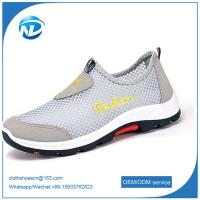 Quality Good Quality Factory Price Wholesale Man Shoes Nice Design Breathable Lazy Shoes For Men for sale