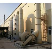 Buy cheap SEFA Ashrae SGS Industrial Air Scrubber System With Transparent PVC / Φ4000 M ×7 from wholesalers