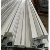 Quality ISO qualified OEM customized china top aluminium machining profile for agricultural machinery part for sale